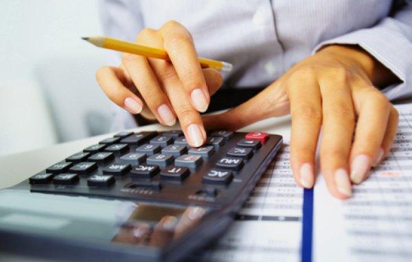 Как узнать задолженность по квартплате по лицевому счёту