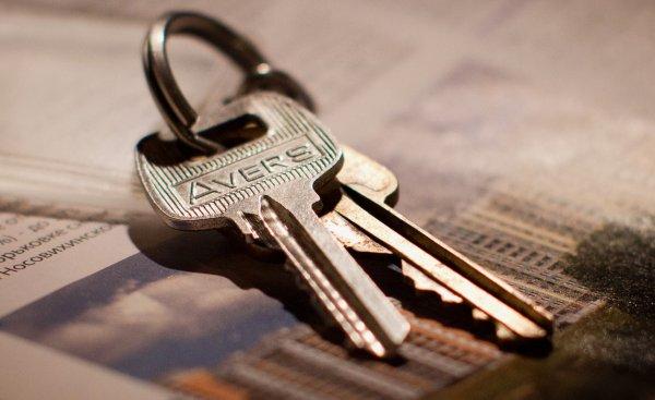 Инструкции приватизация квартиры