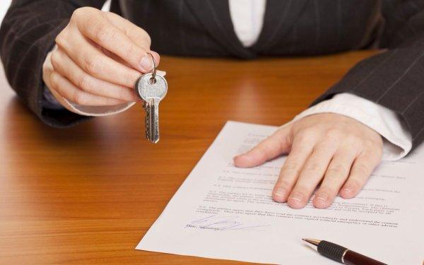 Список документов для снятия обременения с квартиры