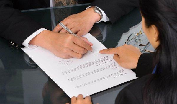 Какие документы нужны чтобы выписаться из квартиры