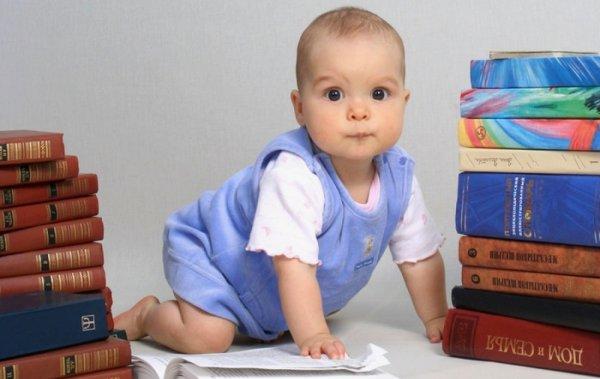 Как прописать новорожденного ребенка в квартиру