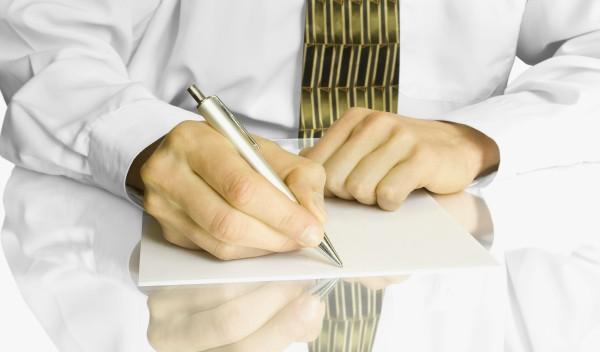 Какие документы нужны при покупке вторичного жилья