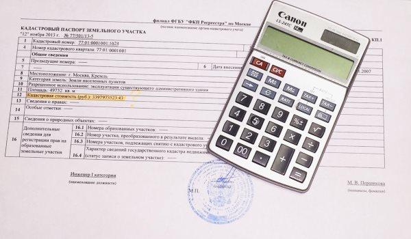 Как делаются отчисления в Пенсионный фонд РФ с зарплаты и их процент