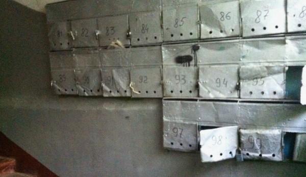 Кто должен ремонтировать почтовые ящики?