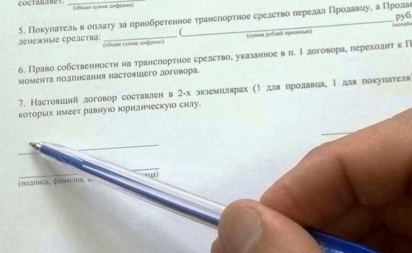 Оформление договора аренды квартиры между юридическими лицами