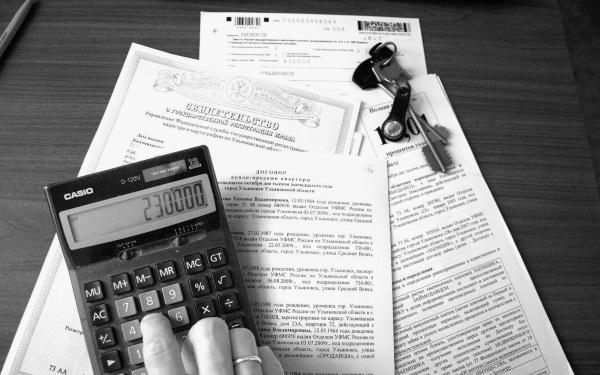 Документы для возврата 13 процентов с квартиры по ипотеке
