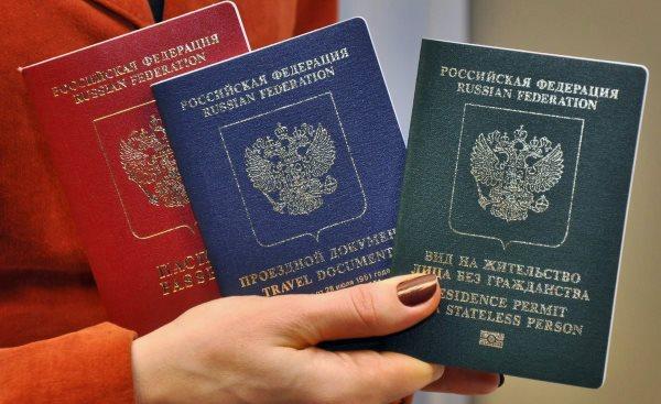 Продление регистрации по месту пребывания