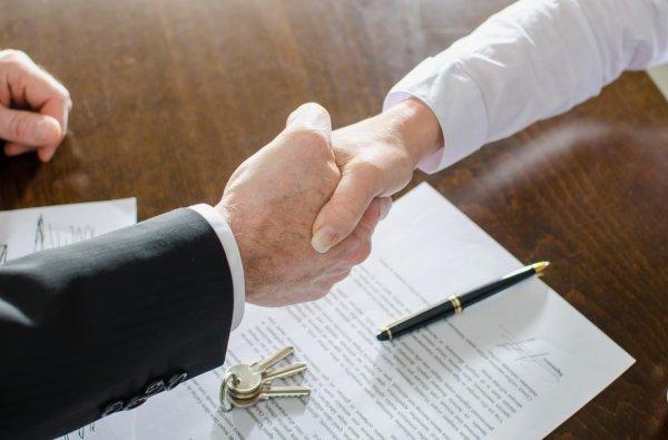 Документы для оформления договора дарения в пользу родственника