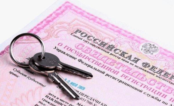 Перечень документов, необходимых для сдачи гаража в аренду