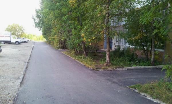 Кто должен ремонтировать дороги во дворах