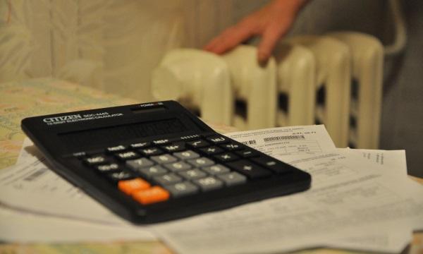 Порядок перерасчета платы за коммунальные услуги
