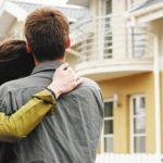 Альтернативная сделка с недвижимостью
