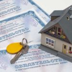 Какой документ подтверждает право владения квартирой