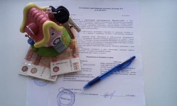 Составление договора аренды квартиры между физическими лицами